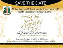 05086a3d_50th_anniversary_save_the_date_part_2.png