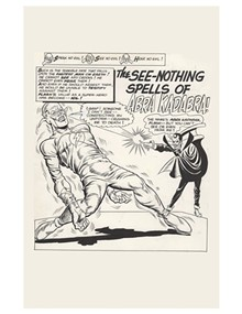 1ba989e1_comic_pages_thru_the_ages_poster_copy.jpg