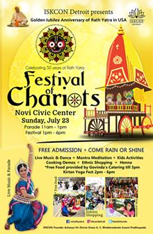 aa88cda8_festival_of_chariots.png