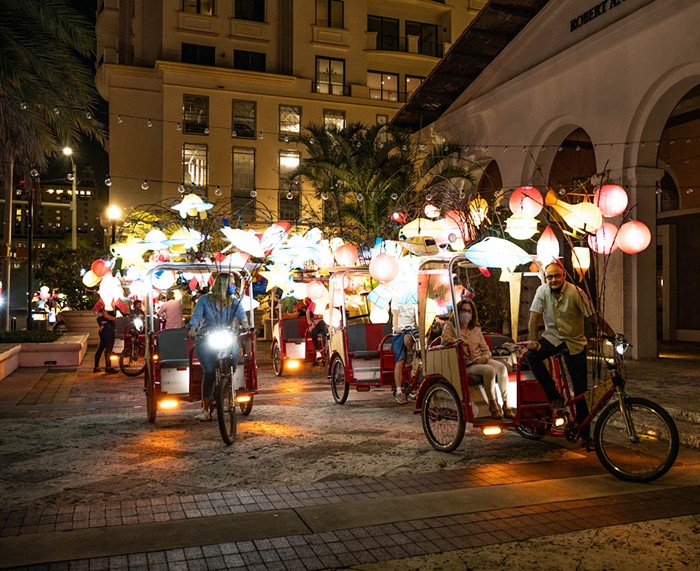 Cai Guo-Qiang's Fireflies 2017-2021 during Illuminate Coral Gables in February 2021. - PHOTO BY JOHN TALLEY COURTESY OF FUNG COLLABORATIVES