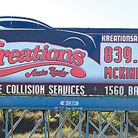Ugly Billboards 11. Kreations