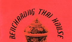 Bencharong Thai House