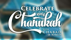 93747f45_chanukah_2014_with_chabad_of_humboldt.jpg