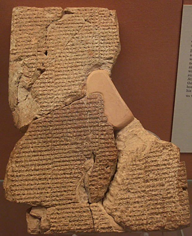 Cuneiform writing on clay tablet dated to 1635 BC, now in the British Museum. It recounts the flood-epic of Atrahasis, the Babylonian inspiration for Noah (author photo).