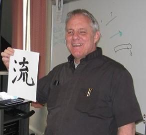 Eric Freed. - HSU RELIGIOUS STUDIES DEPARTMENT WEBSITE