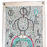 "Inside Out ""I Am Spider,"" 28 x 66 inches, art by Reuben Sorensen."