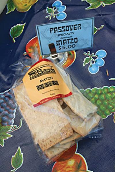 food-matzo-img_7951.jpg