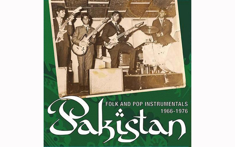 Pakistan: Folk and Pop Instrumentals 1966-1976 - BY VARIOUS ARTISTS - SUBLIME FREQUENCIES