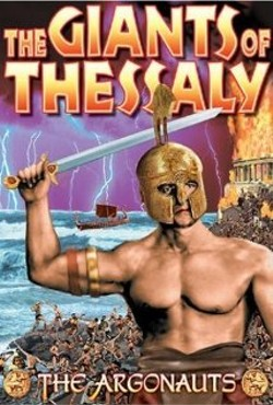 the_giants_of_thessaly.jpg