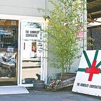 Best Of Humboldt -- Staff Picks THC, a.k.a. The Humboldt Co-operative. Photo by Bob Doran