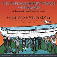 <i>The Extraordinary Voyage of Kamome: A Tsunami Boat Comes Home</i>