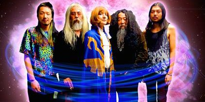 Acid Mothers Temple - SUBMITTED