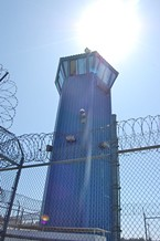 One of Pelican Bay's 11 perimeter guard towers.
