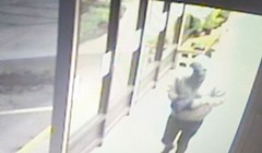 BOLO for Suspect in Armed Robbery of Trinidad Business