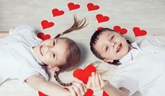 Valentine's Day Child Care Fundraiser