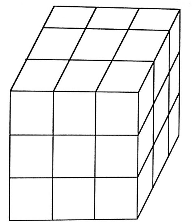 Puzzle Edition