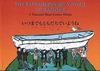 <i>The Extraordinary Voyage of Kamome: A Tsunami Boat Comes Home</i>