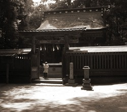Photos of Eureka's sister city, Kamisu, Japan, by Holly Harvey at Studio 424