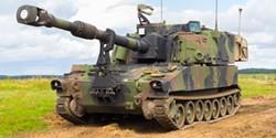 SHUTTERSTOCK - American howitzer