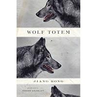 <em>Wolf Totem</em>