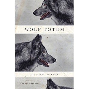 'Wolf Totem' by Jiang Rong