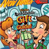 Last Minute Gift Guide 2013