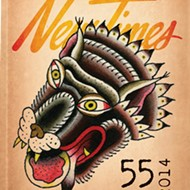 55 Fiction 2014