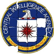 CIA reform is needed