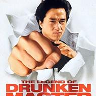 Guilty Pleasures: The Legend of Drunken Master