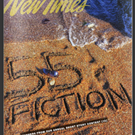 29th annual 55 Fiction contest