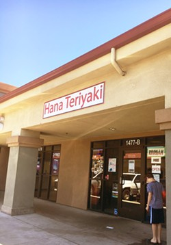 HIDDEN GEM  Hana Teriyaki is sandwiched between Mr. Pickles and a day spa in a Paso Robles strip mall, and if you are crafty enough to find it, you'll never be lost from thinly sliced, tender, flavor-packed meat again. - PHOTOS BY BETH GIUFFRE