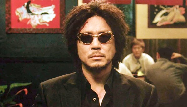 VENGEANCE Actor Min-sik Choi plays Dae-su Oh, a man seeking revenge on his captor, in Oldboy. - PHOTO COURTESY OF CJ ENTERTAINMENT