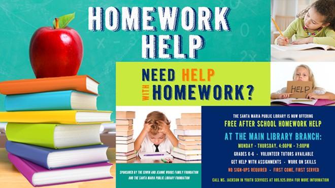 homework_help_2018_lobby_tv.jpg