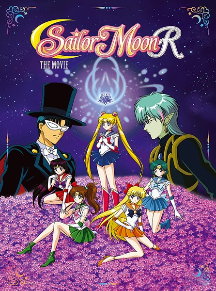 MOON CRYSTAL POWER Sailor Moon and her scouts stop a mind-controlling flower-monster from destroying their home in Sailor Moon: The Promise of the Rose. - IMAGE COURTESY OF IRIYA AZUMA