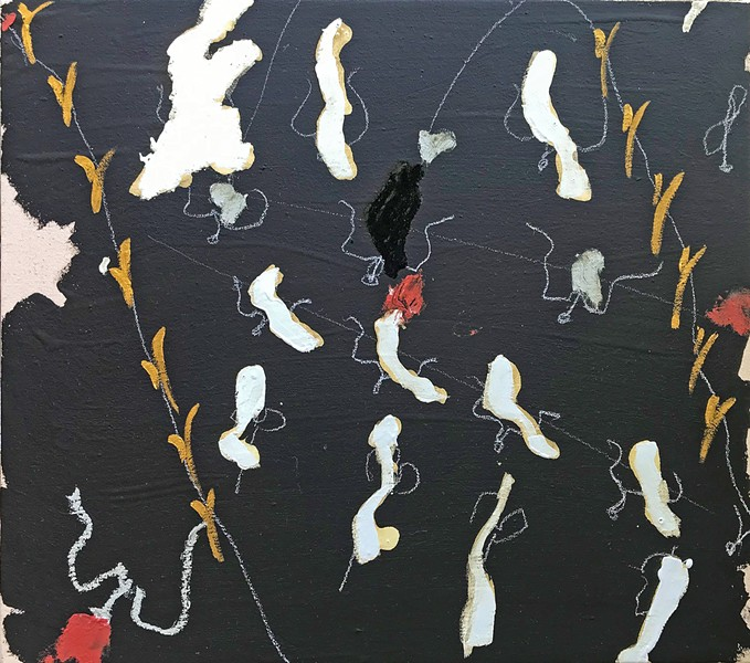 UNUSUAL In her work, artist Maysha Mohamedi likes to work with unorthodox materials, such as tar found on the beach, as well as conventional art supplies, including oil paints, in pieces like Diablo. - IMAGE COURTESY OF MAYSHA MOHAMEDI