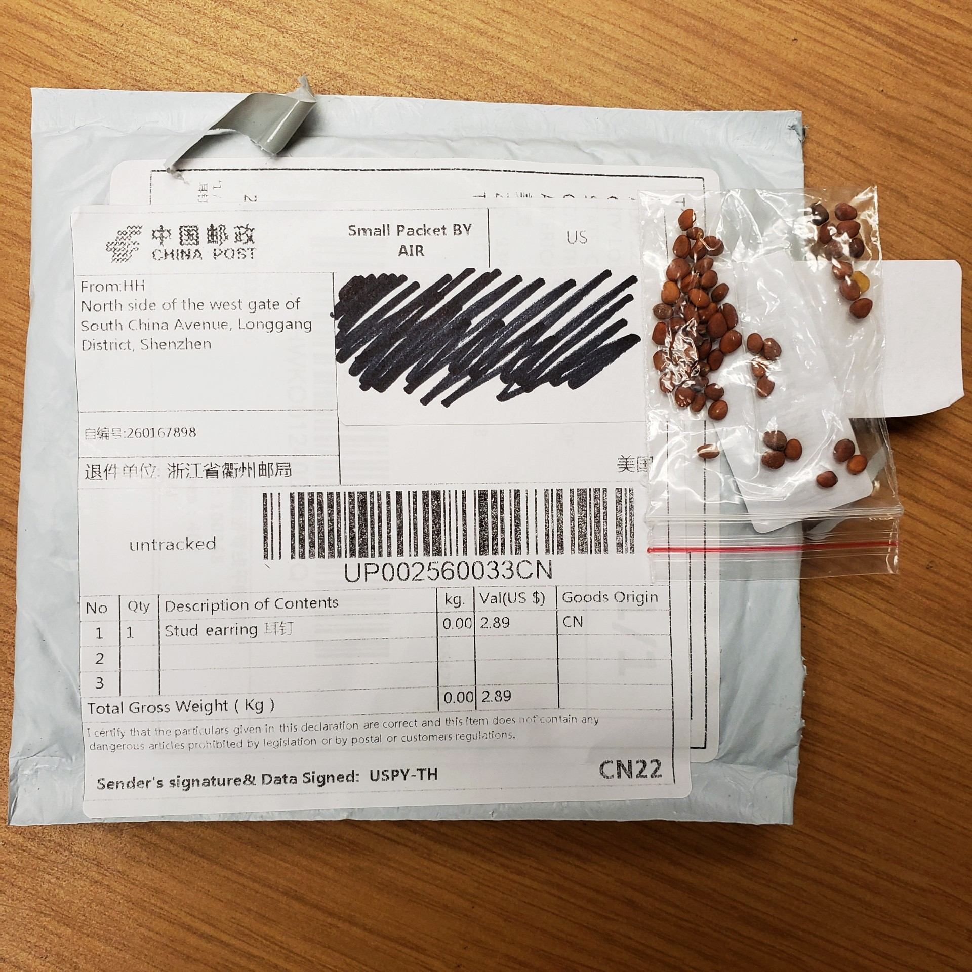 China sent mysterious parcels to Americans