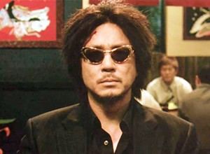 Blast from the Past: Oldboy