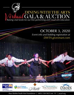PRYAF's Dining with the Arts Virtual Gala Poster - Uploaded by Emily Jagger 1