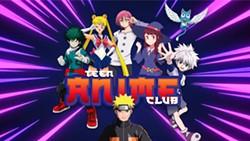 Teen Anime Club - Uploaded by Mary Housel