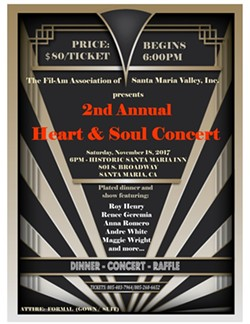f5cac3bd_2nd_annual_heart_and_soul_flyer_final_8-29-17.jpg