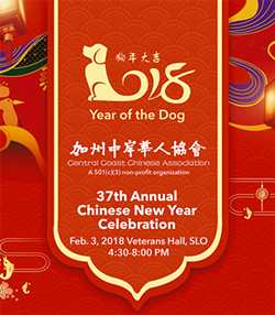 7e0ec804_2018_cny_email_image-01.png