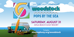 ALL AGES EVENT - Uploaded by Aimee Rippel