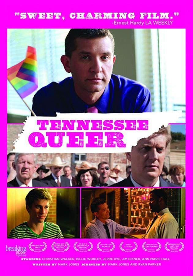 Tennessee-Queer.jpg