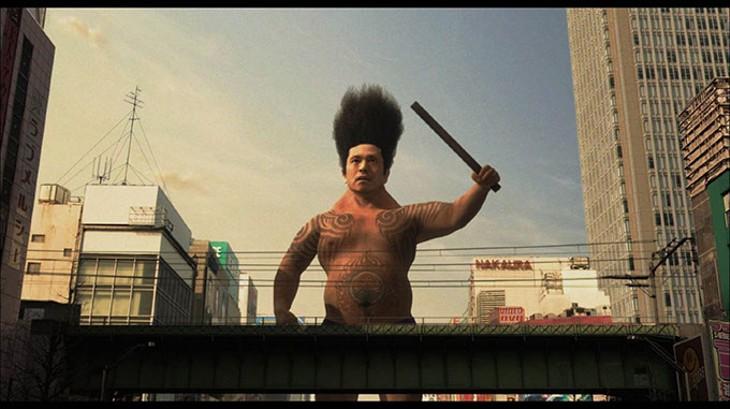 Big Man Japan - REALPRODUCT / PROVIDED