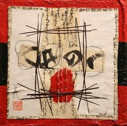 1-Poem-04-12-11-13-by-Michi-Susan.jpg