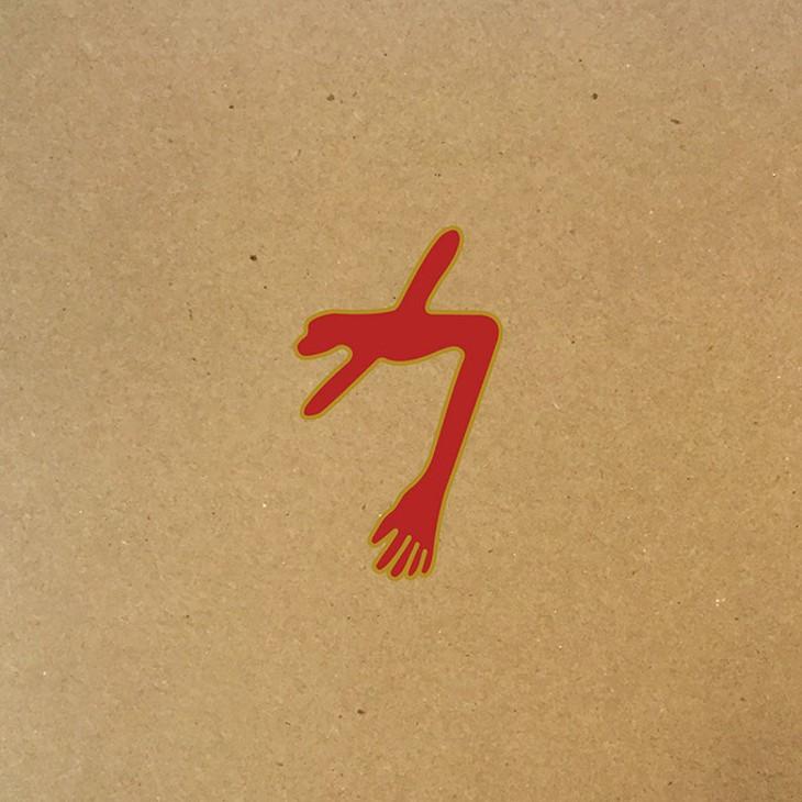 8-Swans-The-Glowing-Man.jpg