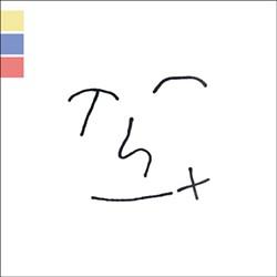 Thx (Image provided)