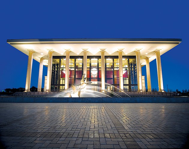 Armstrong Auditorium opened in 2010, but the Armstrong Performing Art series began in 1998. - ARMSTRONG INTERNATIONAL CULTURAL FOUNDATION / PROVIDED