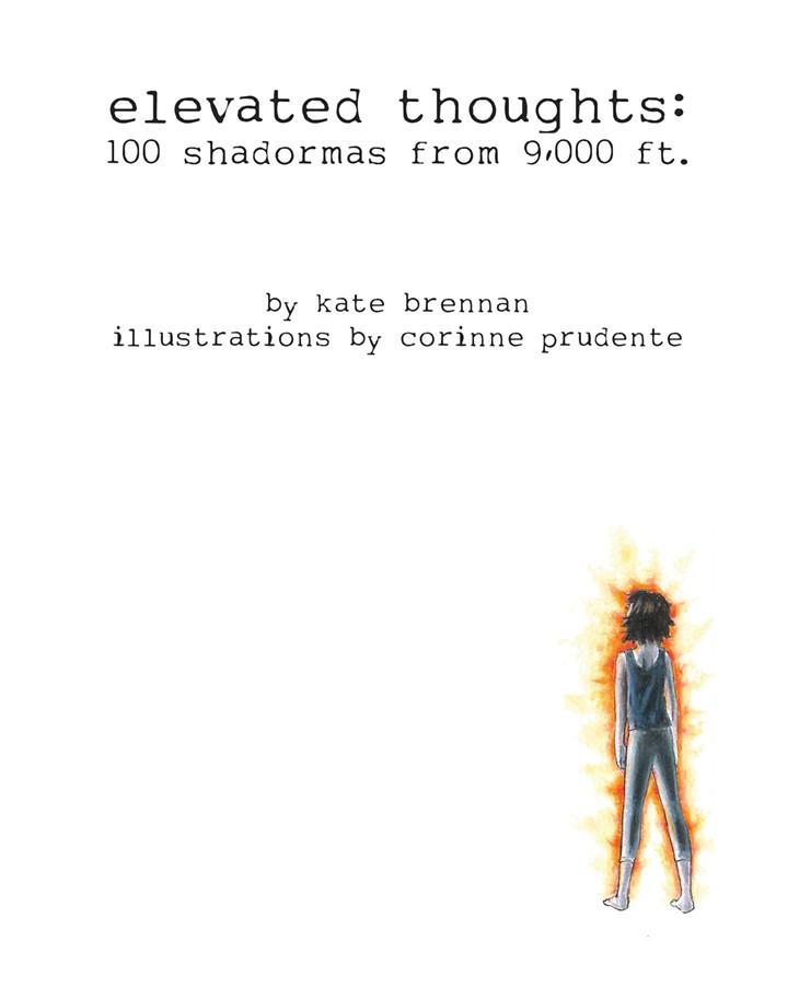 LITERATI PRESS / PROVIDED