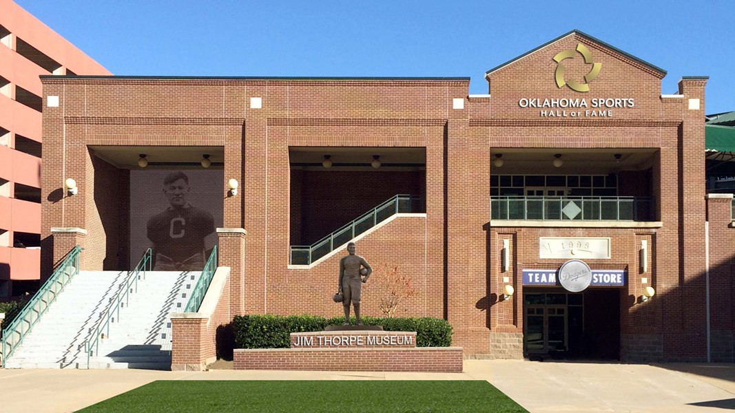 Oklahoma Sports Hall of Fame is renovating the space formerly occupied by Coach's restaurant. | Photo Oklahoma Sports Hall of Fame / provided